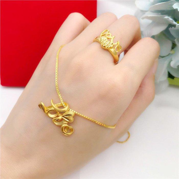 送禮佳品 新款鍍金項鏈女 鎖骨鏈 love字母吊墜簡約學生仿黃金沙金飾品