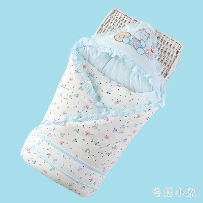 新生兒抱被純棉襁褓包巾寶寶抱毯睡袋嬰兒包被秋冬加厚 ys8814