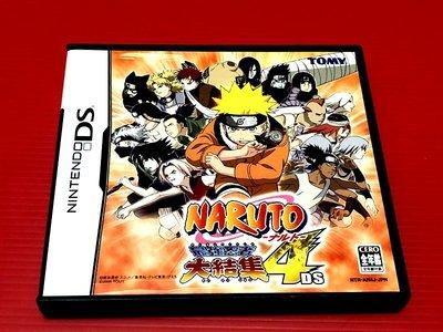 ㊣大和魂電玩㊣任天堂NDS遊戲 火影忍者 最強忍者大結集 4 for{日版}編號:I2---2DS 3DS 主機可玩