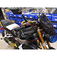 免運 YAMAHA MT-07 / MT-09KAWASAKI Z800 Z900擾流板手把護弓-極限超快感