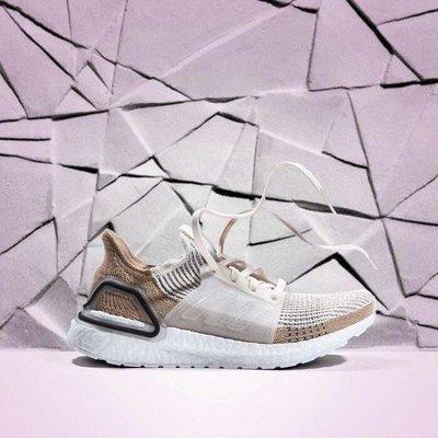 "Adidas UltraBoost 5.0""Chalk/White""慢跑鞋B75878"