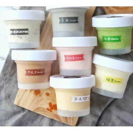 海淘吧~網紅款冰激淩霜淇淋盒杯子奶凍杯布丁耐烤耐凍杯慕斯雪糕盒100MLFSD98J