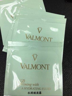 $12包/5ml/有4/Valmont priming with a hydrating fluid 水潤補濕露 sample