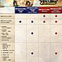 [小咪電玩]OROCHI 蛇魔3 大蛇無雙3 終極豪華版 主程式+終極豪華 PC WARRIORS OROCHI 4