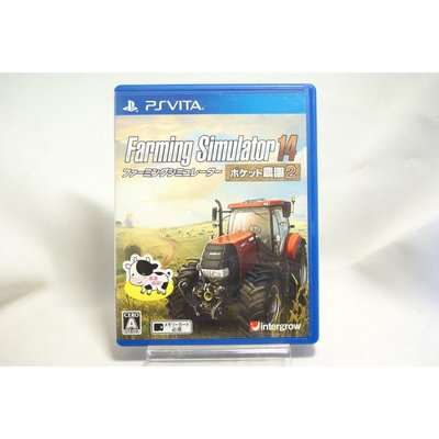 [耀西]二手 純日版 SONY PSV 百萬農青大作戰 (虛擬農場) 14 Farming Simulator 14