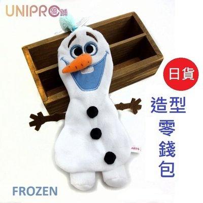 【UNIPRO】冰雪奇緣 雪寶 造型絨毛零錢包 日貨 FROZEN 迪士尼