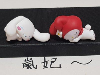 嵐妃 ~ 三麗鷗SANRIO CHARACTERS 超萌睡眠大耳狗+美樂蒂公仔  扭蛋 擺飾 各一個 共2個 娃娃機