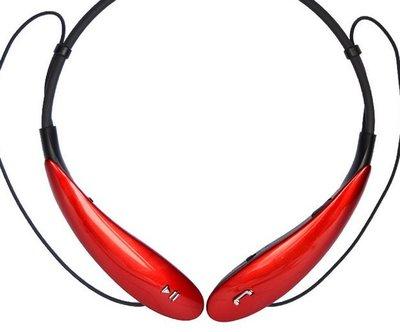 LG-800頭戴式藍牙耳機 身歷聲無線運動藍牙 通用 859