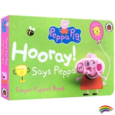 英文原版 小豬佩奇繪本 Peppa Pig:Hooray! Says Peppa Finger Puppet 粉紅豬小妹手指偶紙板書 布偶親子互動 0-3歲寶寶