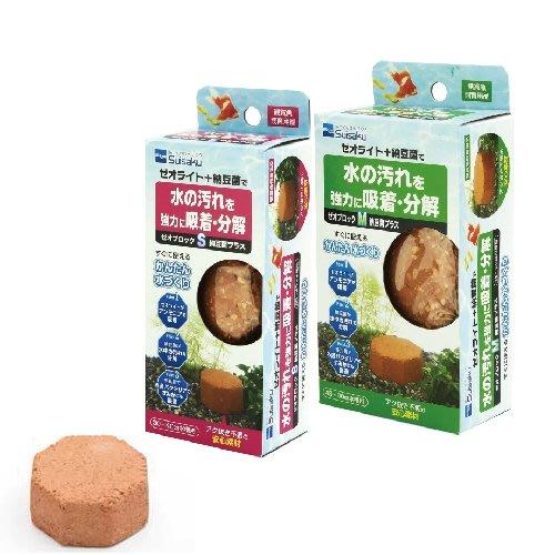 《魚趣館》日本 Suisaku 水作 納豆菌沸石 S (直徑5CM 厚度3CM)