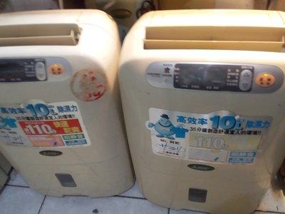 嚴選優質 二手除濕機 日本原裝進口 MITSUBISHI 三菱 MJ-- B式 日除濕機 桃園市
