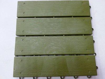 仿木紋排水板木紋防滑板木紋地磚止滑板木紋止滑墊組合地墊組合止滑墊組合止滑板組合防滑板組合防滑墊木紋地磚排水