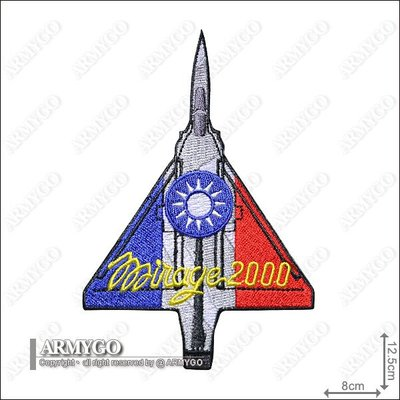 【ARMYGO】空軍幻象2000戰鬥機機種章