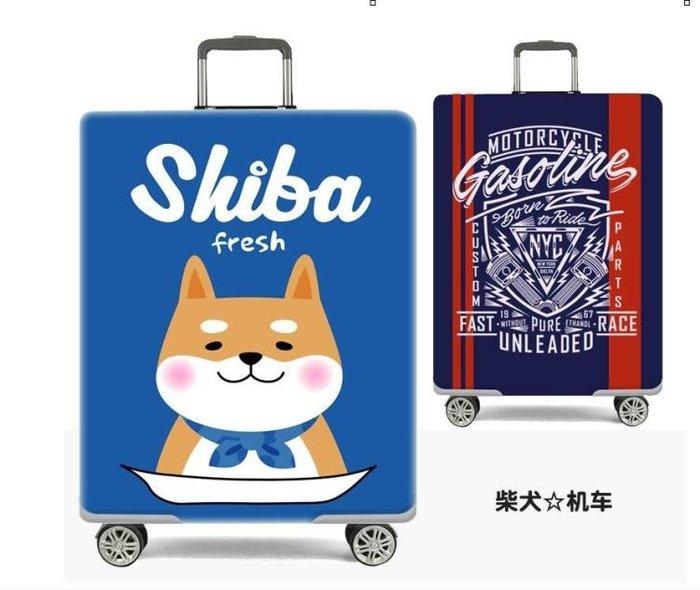彈力行李箱套拉桿箱旅行防塵罩袋