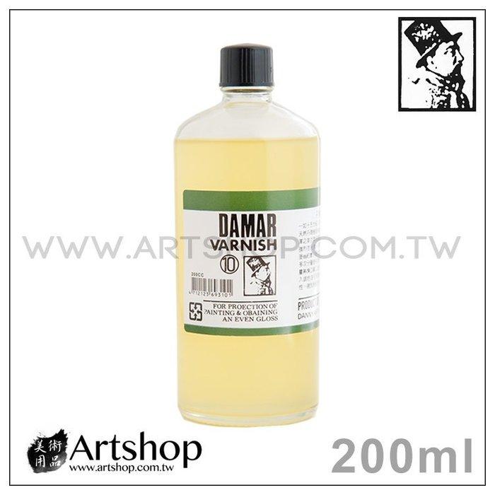 【Artshop美術用品】JANUA 老人牌 No.10 丹瑪保護凡尼斯 200ml