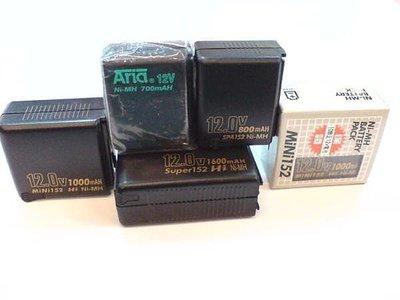 《實體店面》C-150.S-145.RL-102....等 無線電 專用 鎳氫電池. (800mAH)