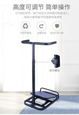 TIG 拉筋凳/拉筋板/輔助踝關節矯正/拉筋椅/復健/美腿機//健身/拉筋/醫行天下/另售 訓練台 健腹機 仰臥起坐