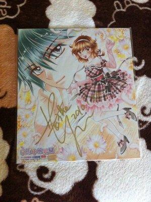 2010國際書展 字海中的愛戀 游若琪老師 親筆簽名板/簽名版 金筆