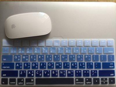 *樂源*中文注音 iMac Magic keyboard 2 漸變彩色 2代最新2015 iMac無線鍵盤膜 A1644