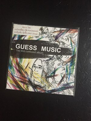 全新泰文專輯 Guess Music / The first Confused album