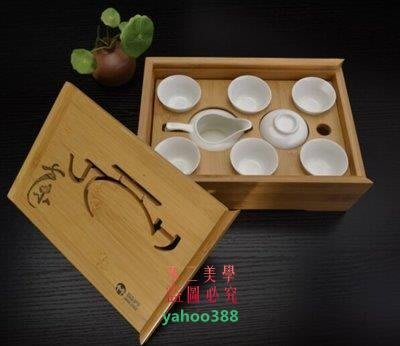 美學1茗匠竹製功夫茶具旅行陶瓷便攜包 車載整套裝 戶外小茶盤泡茶器 旅❖66166