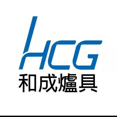 【詢價最便宜 網路最低價】HCG 和成牌 熱水器【螺絲*1】EH-12BA4TE EH12BA4TE