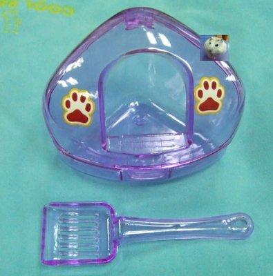 **貓狗芝家** 寵物鼠專用 三角透明砂浴盆 .消費滿1500免費