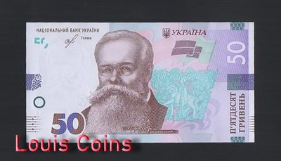 【Louis Coins】B822-UKRAINE-2019烏克蘭紙幣 50 Hriven