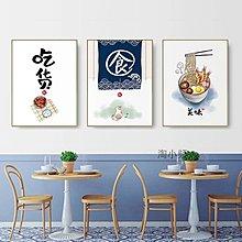 北歐風好好吃飯餐廳飯店廚房裝飾畫掛畫日式ins個性現代簡約畫