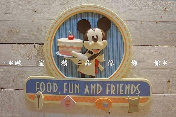 ~*歐室精品傢飾館*~正版迪士尼系列~米奇 蛋糕 毛巾架 掛勾 掛飾~新款上市~