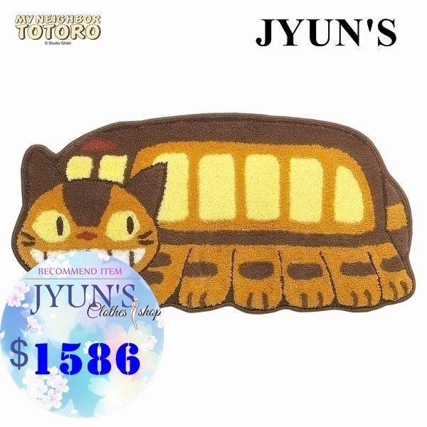 JYUN'S 新品出口日本外貿宮崎駿龍貓公車/雲妖/貓妖地墊地毯腳踏墊門沙發墊子 1款 預購