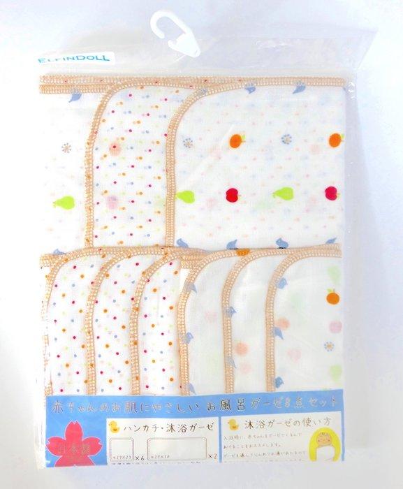 日本直購 口水巾 包巾 8入組 純棉 日本製 浴巾 洗澡巾 方巾