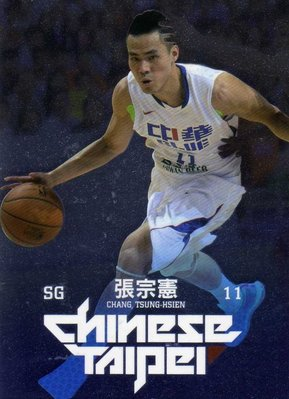 2015 中華隊 中華男籃 第37屆威廉瓊斯盃國際籃球邀請賽 年度球員卡 張宗憲 特殊平行卡 亮卡 05