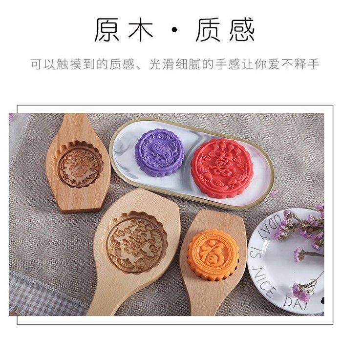 【優品家 生活家居】yopinjia木質月餅模具綠豆糕點做南瓜餅冰皮月餅模具單孔立體卡通家用