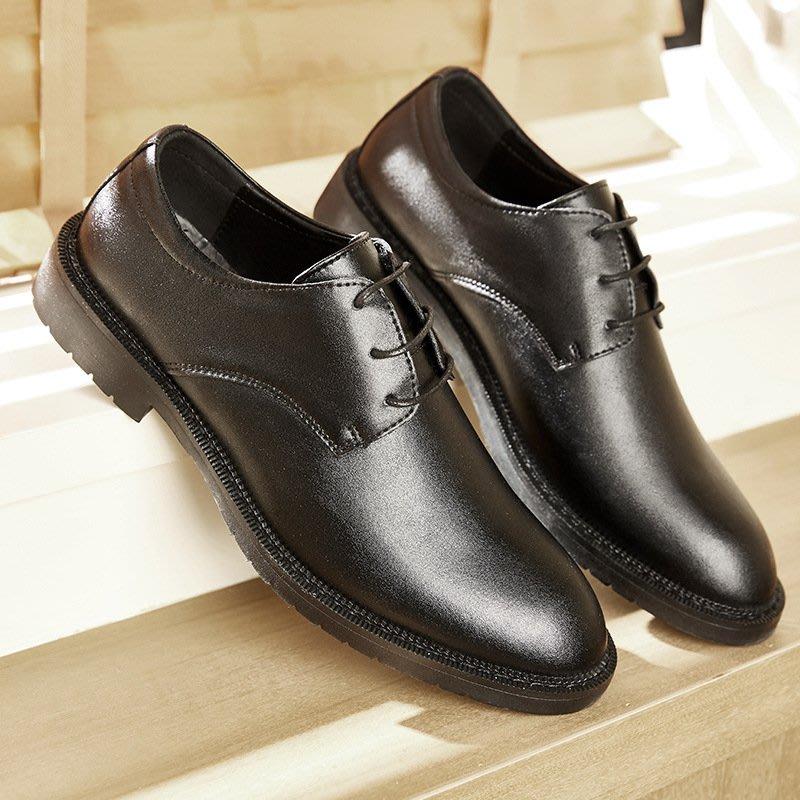 【時尚先生男裝】大碼男鞋新款豆豆鞋男鞋正裝系帶牛皮潮鞋休閑低幫皮鞋真皮商務潮 2005240998