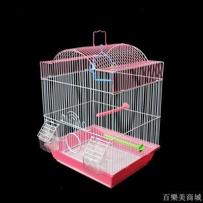 百樂美商城 鸚鵡寵物籠珍珠大號鳥籠虎皮牡丹籠子文鳥別墅