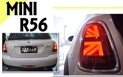 小傑車燈精品--全新 MINI COOPER R56 前期 後期 英國國旗 LED跑馬 流水 方向燈 光柱 尾燈