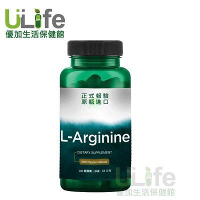 Swanson 生活保健館 現貨  L-Arginine 精胺酸 500mg/100顆 開發票公司貨