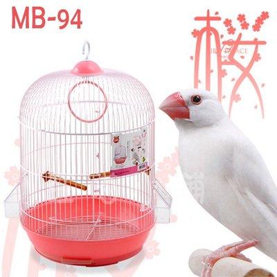 ☆汪喵小舖2店☆ 日本 MARUKAN 圓柱鳥籠限量櫻花粉 MB-94 // 造型鸚鵡籠、適合文鳥、虎皮等小型鳥