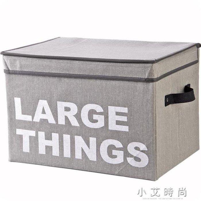 收納箱整理箱  寢室布藝可摺疊帆布收納盒女放衣服收納神器 .  風行購物街