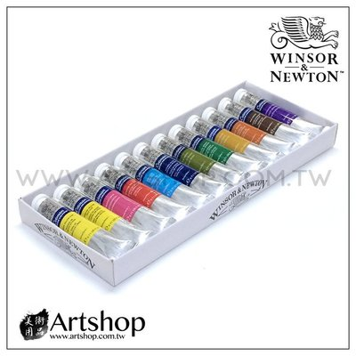 【Artshop美術用品】英國 溫莎牛頓 Cotman 水彩顏料 21ml (12色) 盒裝