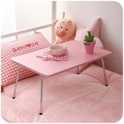 日和生活館 可摺疊電腦桌子床上宿舍神器上鋪大學生北歐迷你懶人少女心小書桌 S686