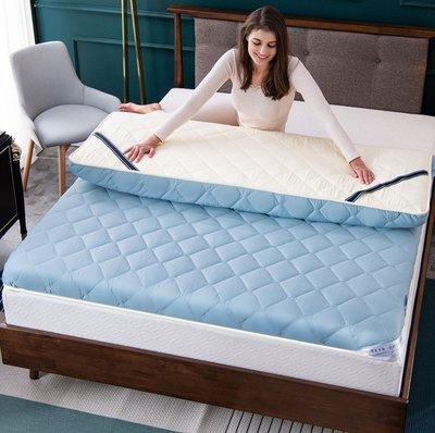水洗棉防滑加厚立體軟床墊1.5m1.8...