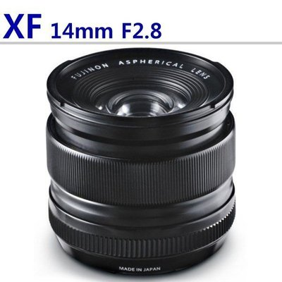 【中壢NOVA-水世界】富士 FUJIFILM XF 14mm F2.8 超廣角定焦鏡頭 一年保固 平輸