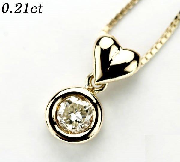 *保證真金真鑽~甜美可愛款 18黃K金(750) 21分單顆鑽石 愛心造型項鍊 0.21CT 鑽石白~賠錢價起標
