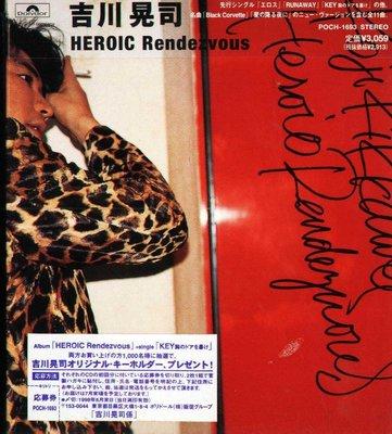 K - Koji Kikkawa 吉川晃司 - HEROIC Rendezvous - 日版 - NEW