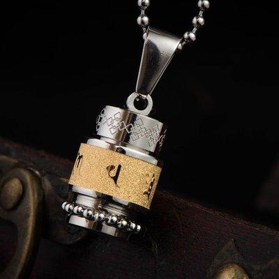 楞嚴咒吊墜女鈦鋼護身符項鍊男開光六字真言掛件經文轉運項墜飾品