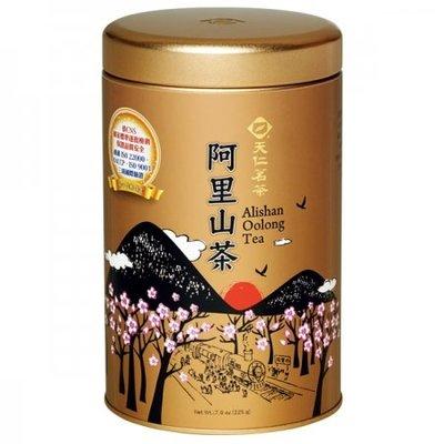 預訂台灣天仁阿里山茶225g-B(逢星期二截ORDER同截入數,再下一個星期五交收)
