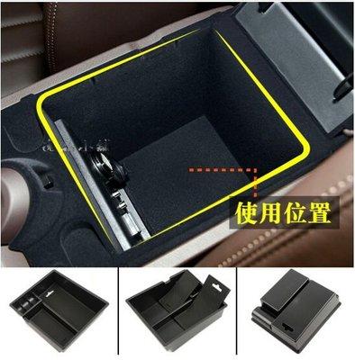 Infiniti 18年改款前 舊款QX50 EX37 EX35 EX25 專用置物盒 中央儲物盒 中央扶手置物盒