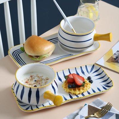 有一間店-日式早餐碗碟單柄奶鍋套裝 一人食牛排兒童早餐盤碗面包燕麥片碗(規格不同 價格不同)